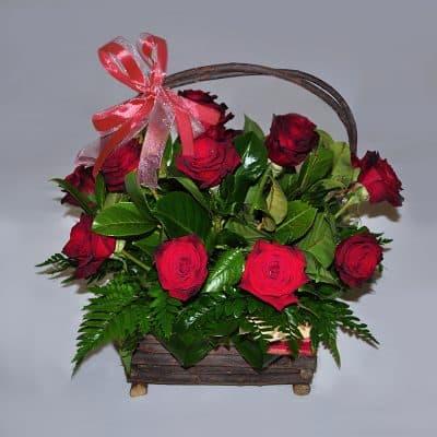 Basket Arrangement – Red